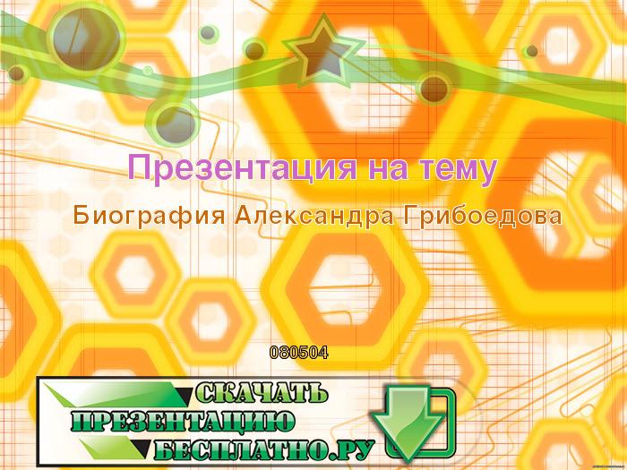 pdf Materiały w budowie maszyn: przewodnik do ćwiczeń laboratoryjnych 2006