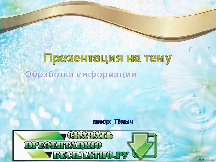 ebook Наглядная