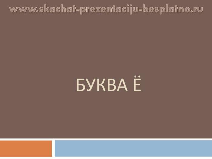 Соколов чумасов цитология гистология скачать
