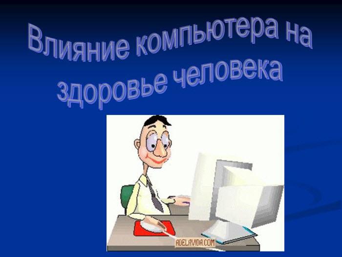 Темы для Windows 7 - скачать темы для рабочего стола