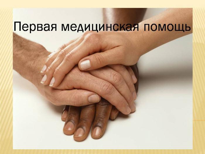 Каталог предприятий и компаний Мурманска, база телефонов