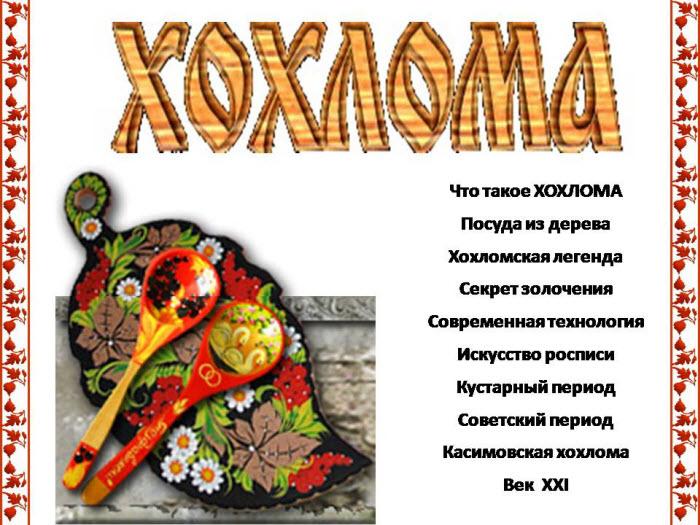 download Сибирский