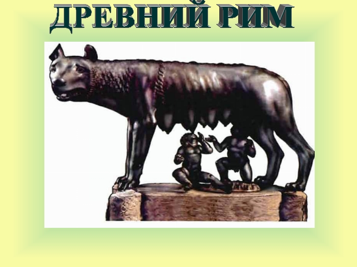 Презентация на тему пушкин