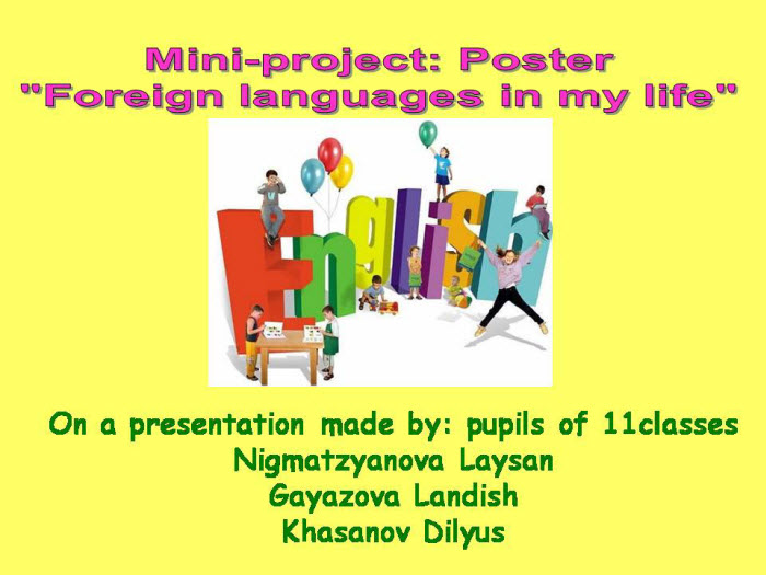 Презентация на тему Mini-project: Poster Foreign languages in my life