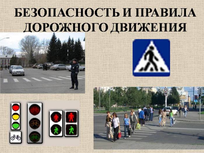 Вести с водоемов Сайт Новосибирских рыбаков